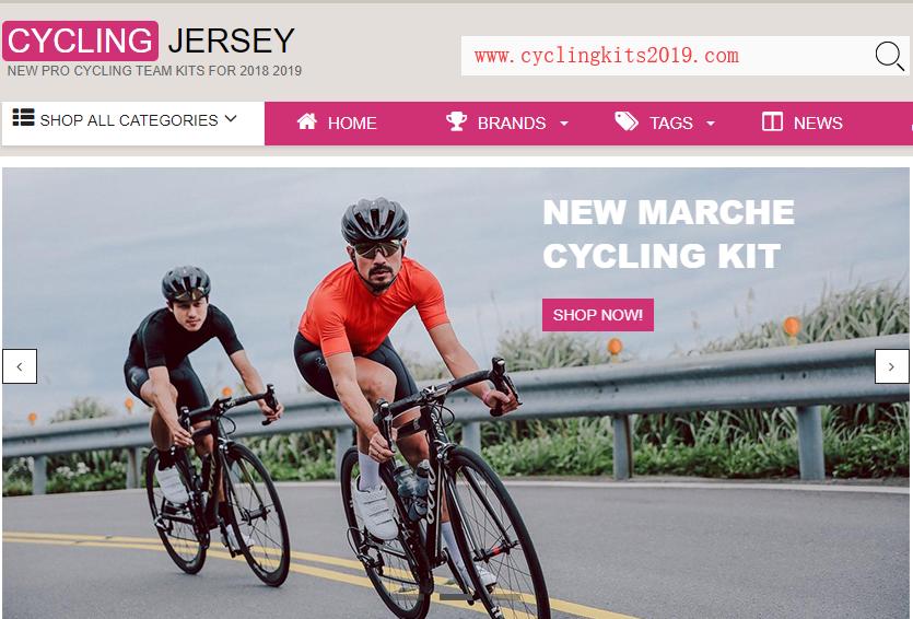 cyclingkits2019